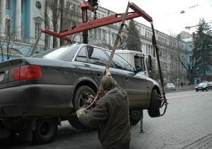 СМИ: Киевские власти хотят вернуть эвакуаторы
