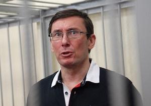 Печерский райсуд Киева отказался перенести заседание по делу Луценко