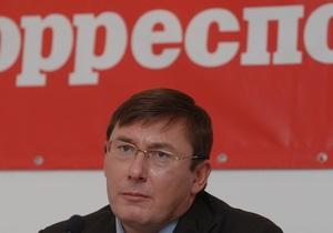 Луценко: Ющенко напоминает короля Франции, пославшего в пламя инквизиции Жанну д Арк