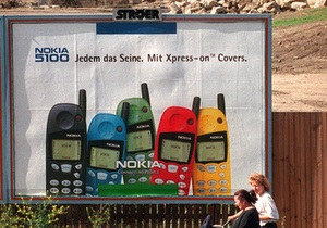 Moody s понизило кредитный рейтинг Nokia