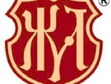 ЗАО «Житомирские ласощи» подтверждает репутацию одного из крупнейших отраслевых брендов