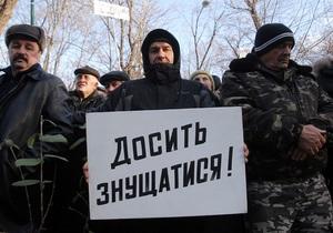 В Мариинском парке Киева, где голодают чернобыльцы, закрыли туалеты