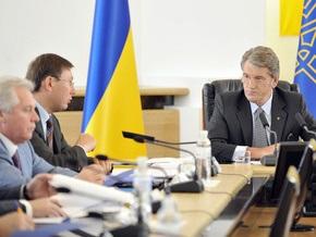 Ющенко призвал МВД быть вне политики: Луценко дал гарантии