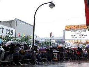 Тысячи поклонников Майкла Джексона собрались у театра Аполло в Нью-Йорке