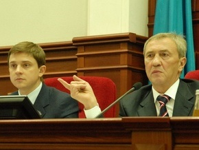 Власти Киева взяли в кредит 900 млн грн под 21,5% годовых