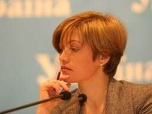 Украинские и российские депутаты пришли к согласию о  черных списках