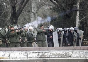 В Кыргызстане задержали 15 снайперов, стрелявших по демонстрантам в Бишкеке