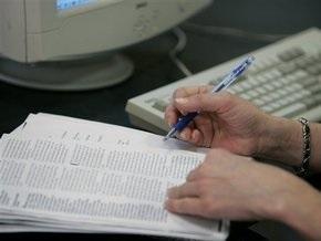Корреспондент: В Украине начались сокращения чиновников