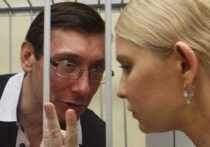 Тимошенко и Луценко лишили возможности пообщаться по дороге в суд