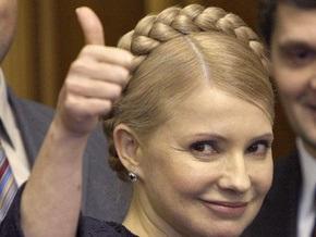 Тимошенко обещает вернуть доверие людей к банкам