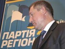 Янукович пообещал завтра почтить память Кушнарева