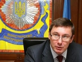 Инцидент в Крыму: МВД признало свою ошибку и попросило прощения