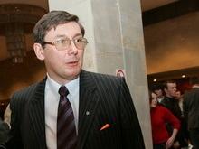 Регионалы предложили Раде уволить Луценко