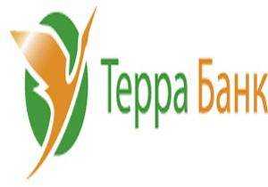 Терра Банк  показал значительный прирост кредитного портфеля  юридических лиц.