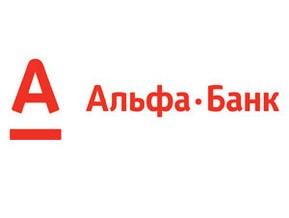 Альфа-Банк (Украина) открывает свое представительство в Сингапуре и Объединенных Арабских Эмиратах