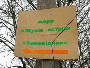 В Киеве задержан один из заказчиков убийства защитника Жукова острова