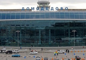 Онищенко: Домодедово из стандарта лучших аэропортов РФ перешел в стандарт сельского