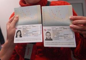 Пресса о новом УПК, валюте и вето на биометрические паспорта
