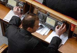 СМИ: Рада загнала в тень 80% госзакупок