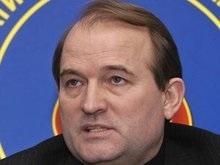 СБУ вызывает Медведчука по подозрению в антигосударственной деятельности