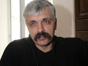 Корчинский: Россия финансирует сепаратистов в Украине, чтобы отобрать Крым