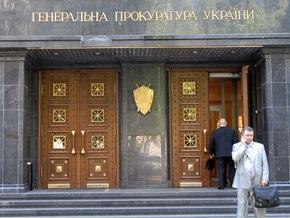 Секс-скандал: Генпрокуратура уличила Луценко во лжи