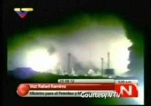 В Венесуэле работу крупнейшего НПЗ приостановили из-за взрыва
