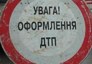 На трассе Киев - Чоп произошло ДТП, в котором пострадали граждане Молдовы
