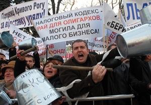 Фотогалерея: Бизнес в гневе. Тысячи предпринимателей пришли под Раду