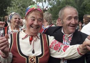 Опрос: По уровню счастья украинцы заняли 122 место из 148 стран