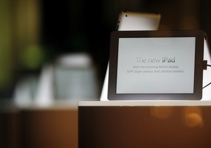 Сегодня начались продажи нового iPad в странах  второй волны