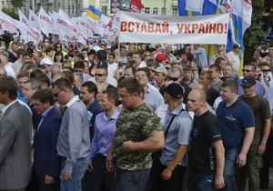 акция Вставай, Украина! - оппозиция - Акция Вставай, Украина! в Хмельницком: оппозиция и милиция разошлись в подсчетах участников