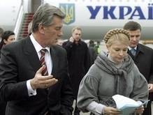 ВН: Примирение в аэропорту