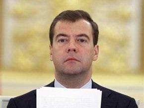 Медведев: Отношения России и Украины находятся на самой низкой стадии