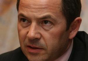 Тигипко сообщил, что Таможенный кодекс уже готов