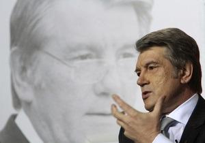 Ющенко призвал кандидатов в президенты быть рассудительными