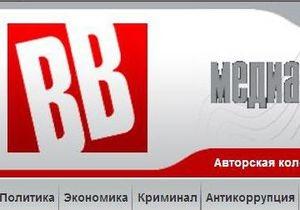 Газета Вечерние Вести будет выходить в цвете и на украинском языке
