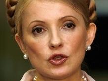 Тимошенко: Наше правительство будет работать долго