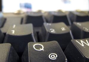 В Нидерландах DDoS-атаки могут сделать легальными