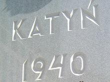 Российский суд не реабилитировал убитых в Катынском лесу поляков
