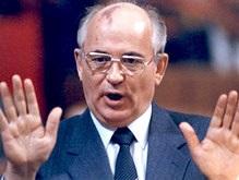 Бывший президент СССР Михаил Горбачев удостоен медали Свободы