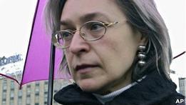 На оружии, убившем Политковскую, найдена ДНК женщины