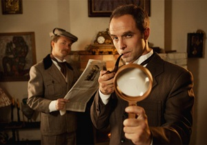 Шерлок Холмс переезжает в  Престиж Холл
