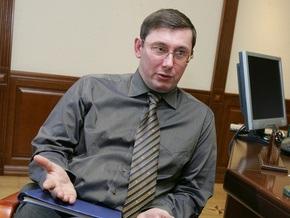 МВД планирует передать дело King s Capital в суд до 2010