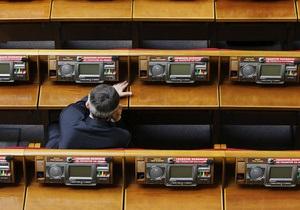 Рада - Власенко - оппозиция - Батьківщина снова заблокировала Верховную Раду