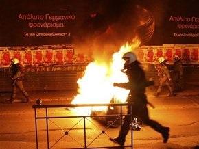 В Греции возобновились беспорядки: студенты захватывают радиостанции