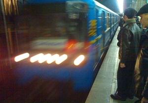 В киевском метро произошло задымление – очевидцы