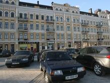 Киевлян заставят заплатить за  лишнюю  жиплощадь
