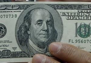 Курсы наличной валюты на 18 января