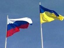 Украинские политики неоднозначно оценивают решение МИД России